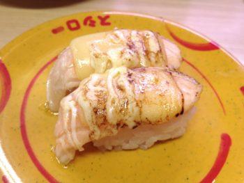sushiro_cheese